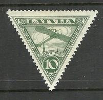 Lettland Latvia 1931 Michel 177 A * - Latvia