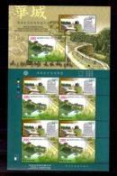 2002 South Korea - UNESCO Heritage In S. KOrea - Castle Waesong, Suwon - MNH** MiNr. 2323 - 2324  Pagoda, Tower, Garden - Corée Du Sud