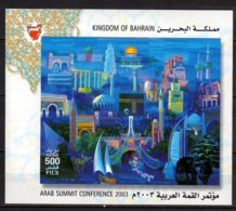 2001 Bahrain - House Of Koran Manama / Arab Summit Conference 2003 - MS Imperforated MNH** Mi B 13 Muslim, Mosque, - Bahrein (1965-...)