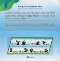 TAIWAN China 2017 Universiades D'été Taipei 2017 Divers Sports Mascotte: Ours , 8 Val Mnh + 1 FDC Voyagé - Non Classés