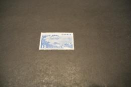 K18583 -   Stamp MNH Japan 1953 - SC. 586 - Namikiri Coast - 1926-89 Kaiser Hirohito (Showa Era)