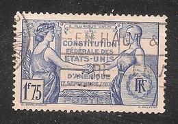 Perforé/perfin/lochung France No 357  C  Crédit Lyonnais (2) - France