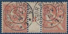 FRANCE Mouchon 1900 N°124 Paire Millésime 3 Oblitéré Tresor Et Postes Superbe - 1900-02 Mouchon