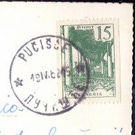 JUGOSLAVIA - CROATIA - PUČIŠĆE - Coil Stamp HIGHWAY - 1962 - 1945-1992 Socialist Federal Republic Of Yugoslavia