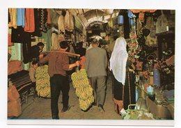 Israel -- JERUSALEM --Un Bazar (très Animée) - Israel