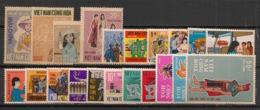 South Vietnam - Complete Year 1969 - N°Yv. 347 à 367 - 21v / Année Complète  - Neuf Luxe ** / MNH / Postfrisch - Viêt-Nam