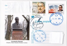 2019 , Moldova  Moldavie  Moldawien , Famous Persons , Constantin Stamati , Poet , Writter , Literature - Moldavie