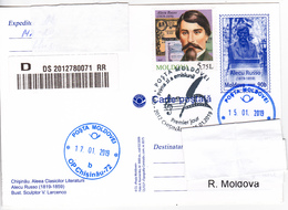 2019 , Moldova  Moldavie  Moldawien , Famous Persons , Alecu Russo , Poet , Writter , Literature - Moldavie
