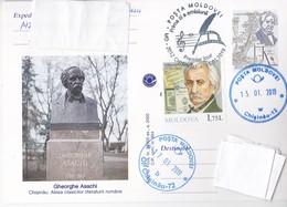2019 , Moldova  Moldavie  Moldawien , Famous Persons , Gheorghe Asachi , Poet , Writter , Literature - Moldavie