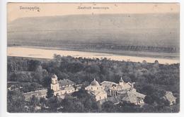 Moldova  Moldavie  Moldawien , Bessarabie , Basarabia , Monastery Of Djabka ,  Postcard - Moldavie