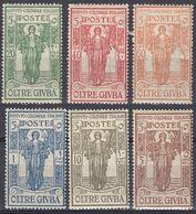 OLTRE GIUBA (colonia Italiana) - 1926 - Serie Completa Nuova MH: Yvert 36/41, 6 Valori. - Oltre Giuba