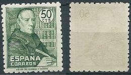 ESPAGNE SPANIEN SPAIN ESPAÑA 1947 FATHER BENITO FEIJOO 50 Cts GREEN MNH ED 1011 YV 761 MI 944 SG 1079 SC 749 - 1931-Aujourd'hui: II. République - ....Juan Carlos I