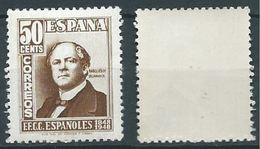 ESPAGNE SPANIEN SPAIN ESPAÑA 1948 RAILWAY CENT: MARQUES DE SALAMANCA 50 CTS MNH ED 1037 YV 779 MI 957 SG 1106 SC 758 - 1931-Aujourd'hui: II. République - ....Juan Carlos I