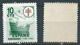 ESPAGNE SPANIEN SPAIN ESPAÑA 1948 PROTUBERCULOSES: SHIP 10 Cts GREEN MNH  ED 1067 YV 798 MI ZWMARKEN 50 SG 1131 SC RA29 - 1931-Aujourd'hui: II. République - ....Juan Carlos I