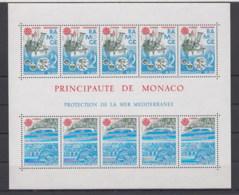 Monaco Nuovi: BF  N. 32 **   (Europa 1986) - Blocs