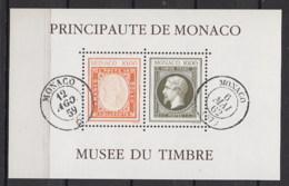Monaco Nuovi: BF  N. 56 ** - Blocs