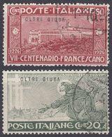 OLTRE GIUBA (occupazione Italiana) - 1926 - Due Valori Usati: Yvert  24 E 26. - Oltre Giuba