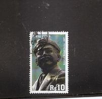 MAURITIUS Arrival Of Manilall Doctor - Centenary - 2007 Scott 1048 Fine Used - Mauritius (1968-...)