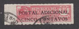 ##22, Equateur, Ecuador, 1935, RA44, Train, Postal Tax, Tobacco Stamp Overprint, Timbre Da Tabac Avec Surimpression - Ecuador