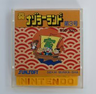Famicom Disk System :  Nazoler Land Dai 3 Gou ( SSD-NZC ) - Electronic Games