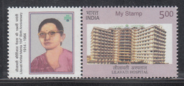 INDIA 2018, MY STAMP, Lilawati  Hospital (2nd Issue)  1v W/Tab Lilawati Kirtilal Mehta,,Medical Limited Issue MNH(**) - Unused Stamps