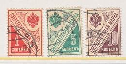 RUSSIA  AR 1-3   (o)  POSTAL  SAVINGS - 1917-1923 République & République Soviétique