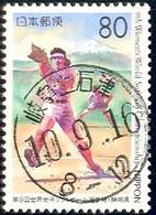 9th Women's World Softball Championships (Shizuoka), Japan Stamp SC#Z246 Used - 1989-... Empereur Akihito (Ere Heisei)