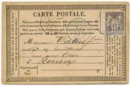 SEINE PARIS CPP 1877 PARIS (60) TYPE 17 ENCRE BLEUE SUR SAGE VOIR LES SCANS - Postmark Collection (Covers)