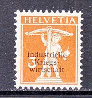 SWITZERLAND  1 O 1  *   Reprint?  WAR  TRADE - Dienstzegels