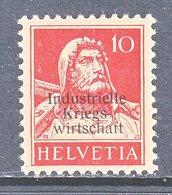 SWITZERLAND  1 O 4   *   WAR  TRADE - Dienstzegels