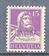 SWITZERLAND  1 O 5   *   WAR  TRADE - Dienstzegels