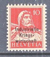 SWITZERLAND  1 O 12  *   WAR  TRADE - Dienstzegels