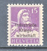 SWITZERLAND  1 O 13   *   WAR  TRADE - Dienstzegels