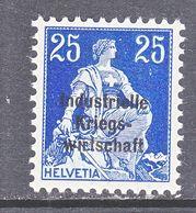 SWITZERLAND  1 O 15   *   WAR  TRADE - Dienstzegels