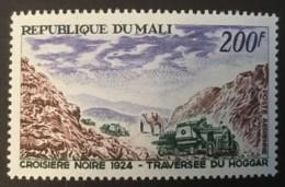 MALI - MNH** - 1967 - # C41 - Mali (1959-...)