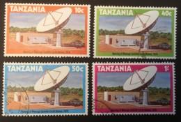 TANZANIA - (O) - 1979 - # 131/134 - Tanzanie (1964-...)