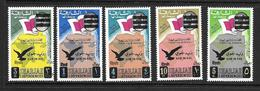 SHAJAH 1965 COURANTS AERIENS SURCHARGES  YVERT N°A56  NEUF MNH** - Sharjah