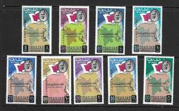 SHAJAH 1965 COURANTS SERVICE  YVERT N°S1  NEUF MNH** - Sharjah