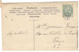13018 - Oblitération JOUR DE L AN - Marcophilie (Lettres)