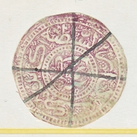 AFGHANISTAN   112  2 Ab  Violet  Laid Paper  (o)  1881-90  Issue - Afghanistan
