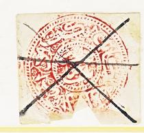 AFGHANISTAN   118  1 Ab  Violet  (o)  1881-90  Issue - Afghanistan