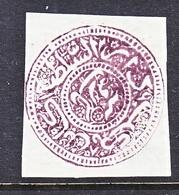AFGHANISTAN   121  2 Ab  Violet  *  1881-90  Issue - Afganistán