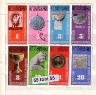 1974 ANTIQUITY Bulgarian Art 8v.- Used/oblit.(O) BULGARIA / Bulgarie - Bulgaria