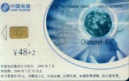 China Telecom Chip Cards,CNT-IC-G12(4-4),chinanet-IDC, (1pcs) - Cina