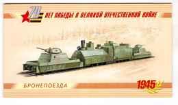 Russie Carnet Prestige ** (2015) Prestige Stamp Booklet Trains Militaires 1939 1945 Seconde Guerre Mondiale Train Blindé - Ongebruikt