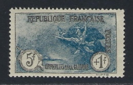 FRANCE 1926 ORPHELINS DE LA GUERRE Nº 232 - Frankreich