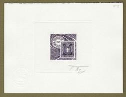 Tchad PA83 Epreuve D'artiste Signè. Artist Signed Die Proof. Chad 1971 Philexocam, Stamp On Stamp - Post