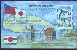 Iles Salomon, Yvert BF25, Scott 566, MNH - Samoa