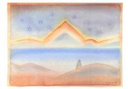 Illustrateur Folon -  Horizon Aquarelle 1982   Y 49 - Folon