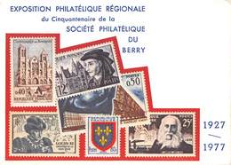 D-19-572 :  EXPOSITION PHILATELIQUE SOCIETE DU BERRY. BOURGES. 1927-1977 - Stamps (pictures)